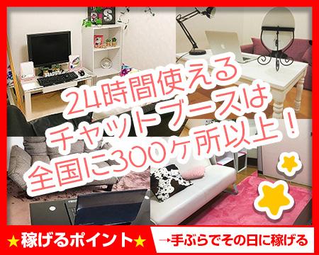 渋谷・SPIRITS(スピリッツ)グループの求人用画像_03