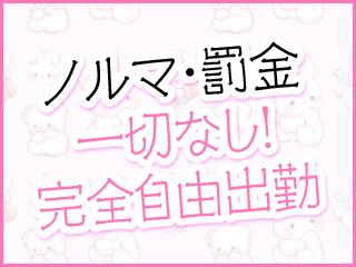 栄/錦/丸の内・俺×妹~おれいも~の求人用画像_01