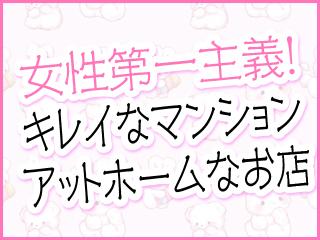 栄/錦/丸の内・俺×妹~おれいも~の求人用画像_03