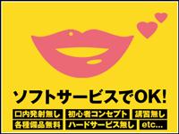 高田馬場/大久保…・ウルトラグレイス24の求人用画像_02