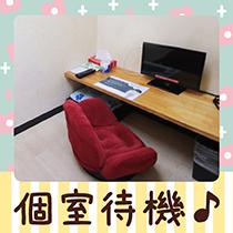キタ(梅田/兎我野…)・スパーク梅田の求人用画像_01