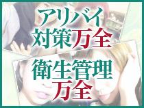 鶯谷/日暮里・鶯谷デリヘル 人妻ヌードの求人用画像_01