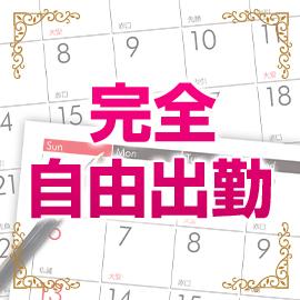 横浜市/関内/曙町・ステキな人妻 横浜本店の求人用画像_03