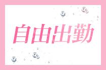 博多・DIAMOND SPOT(ダイヤモンド スポット)の求人用画像_01