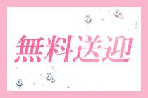 博多・DIAMOND SPOT(ダイヤモンド スポット)の求人用画像_03