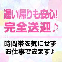 広島市・恋蛍儚く甘い夢を貴方に・・・の求人用画像_02