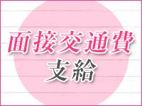 横浜市/関内/曙町・グッドワイフの求人用画像_01