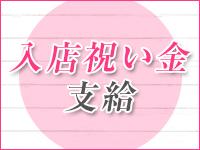 横浜市/関内/曙町・グッドワイフの求人用画像_02