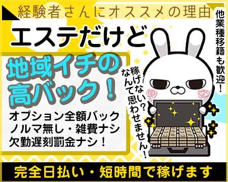 高松市・メンズエステ・VIVIANA♀HAND 高松店の求人用画像_02