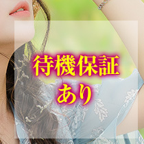 大塚/巣鴨…・大塚紅いろ回春の求人用画像_01
