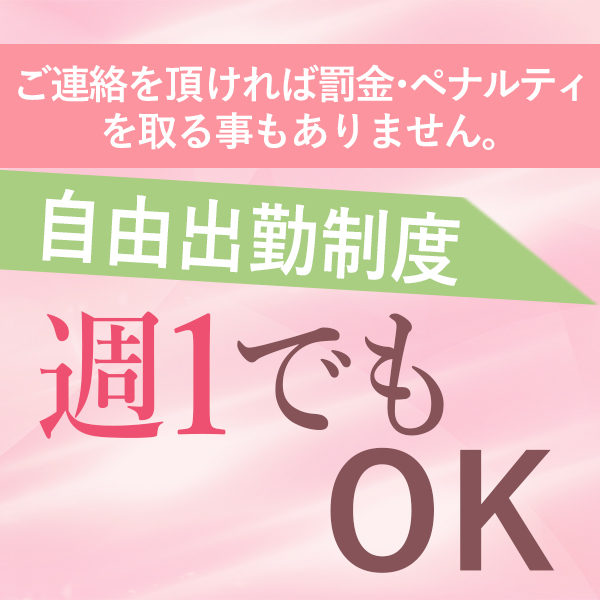 横浜市/関内/曙町・sakuraの求人用画像_03