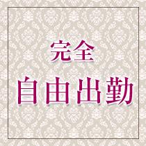 横浜市/関内/曙町・クラブインフィニティの求人用画像_01
