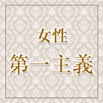 横浜市/関内/曙町・クラブインフィニティの求人用画像_02