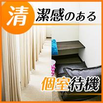 新橋/浜松町/田町…・銀座アネージュの求人用画像_02