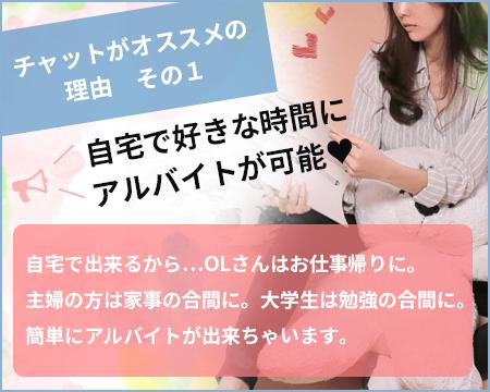 ミナミ(難波/日本橋…)・SPIRITS(スピリッツ)グループの求人用画像_01