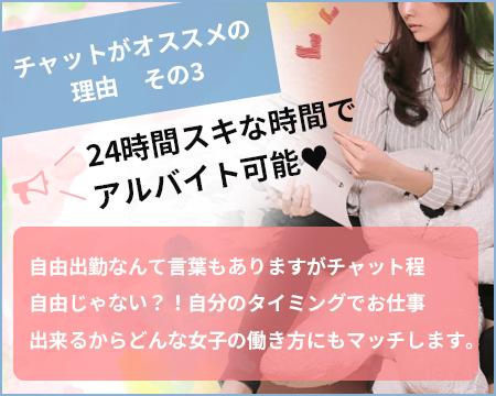 ミナミ(難波/日本橋…)・SPIRITS(スピリッツ)グループの求人用画像_03