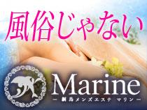 横浜市/関内/曙町・Marine (マリン)の求人用画像_01