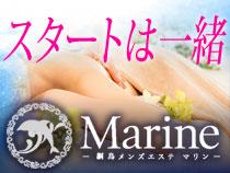 横浜市/関内/曙町・Marine (マリン)の求人用画像_02