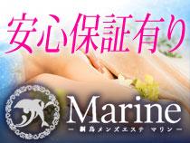 横浜市/関内/曙町・Marine (マリン)の求人用画像_03
