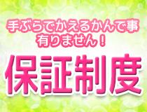 品川/五反田/目黒・淑女考察 品川店の求人用画像_01