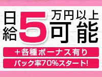 立川/八王子/福生・素人コミュニティ 立川店の求人用画像_01