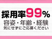 立川/八王子/福生・素人コミュニティ 立川店の求人用画像_02
