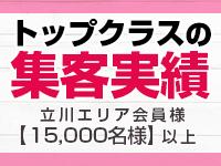 立川/八王子/福生・素人コミュニティ 立川店の求人用画像_03