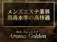 池袋・Aroma Golden~アロマ ゴールデン~の求人用画像_01