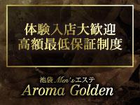 池袋・Aroma Golden~アロマ ゴールデン~の求人用画像_03