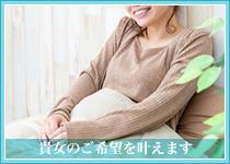 渋谷・天色の求人用画像_02
