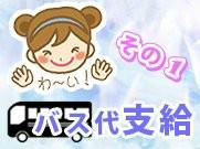 天神・Twinkle天神店の求人用画像_01