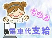 天神・Twinkle天神店の求人用画像_02