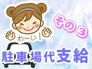 天神・Twinkle天神店の求人用画像_03