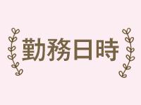 横浜市/関内/曙町・横浜マッサージ 男たちの健全店の求人用画像_03