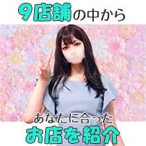 横浜市/関内/曙町・4Cグループの求人用画像_02
