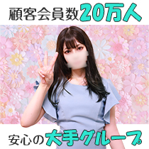 横浜市/関内/曙町・4Cグループの求人用画像_03