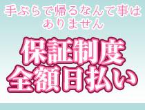 品川/五反田/目黒・人妻-音色-の求人用画像_01