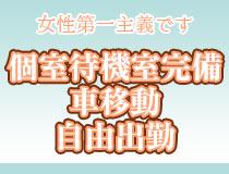 品川/五反田/目黒・人妻-音色-の求人用画像_03