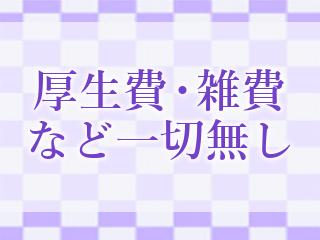 栄/錦/丸の内・エアリスの求人用画像_01