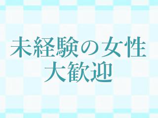 栄/錦/丸の内・エアリスの求人用画像_02