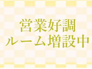 栄/錦/丸の内・エアリスの求人用画像_03