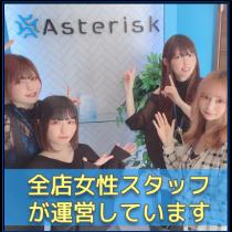 新宿/歌舞伎町・アスタリスク.networkの求人用画像_01