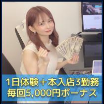 新宿/歌舞伎町・アスタリスク.networkの求人用画像_02