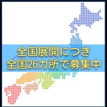 新宿/歌舞伎町・アスタリスク.networkの求人用画像_03