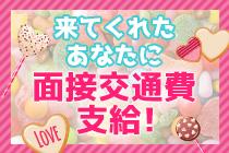 熊本市・ぽっちゃり専門店オーロラの求人用画像_03