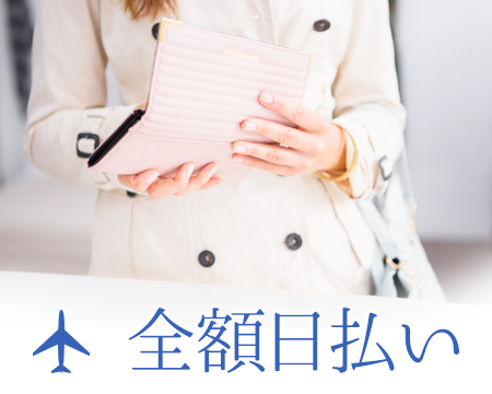 ハイパーエボリューションの体入時の手取り紹介!3時間3万円☆について