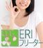 OOG東京で働く女の子からのメッセージ-絵里(23)