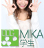 OOG東京で働く女の子からのメッセージ-美香(21)