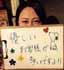 あわほたるで働く女の子からのメッセージ-ミリア(30)