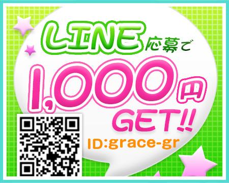 五反田はじめてのエステの詳しく紹介しちゃいます!LINE応募大歓迎♪について